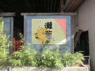 20170130_09