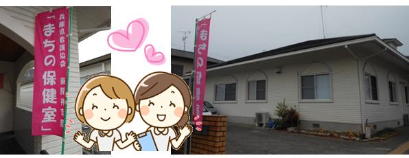 kangobu_photo3