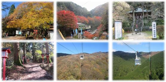 autumn0326
