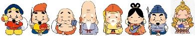 The Seven Deities of Good Fortune